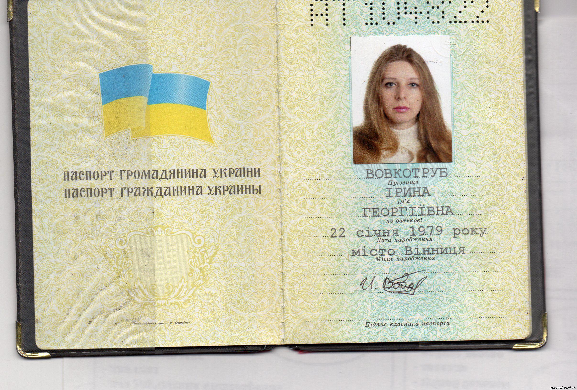 Meet single russian women and beautiful ukrainian girls looking for love